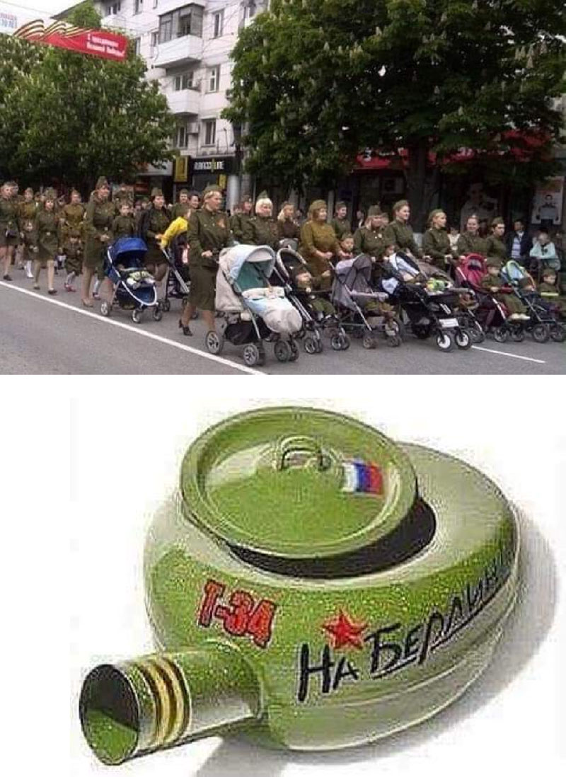 Перемога і китайці
