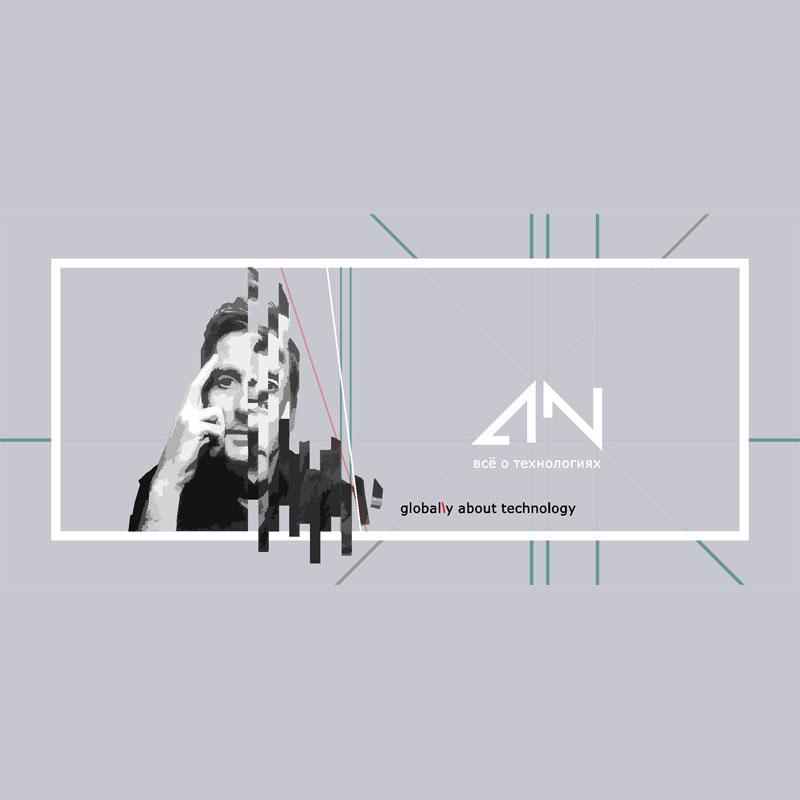 Концепт-дизайн Youtube-канала «Andro News»
