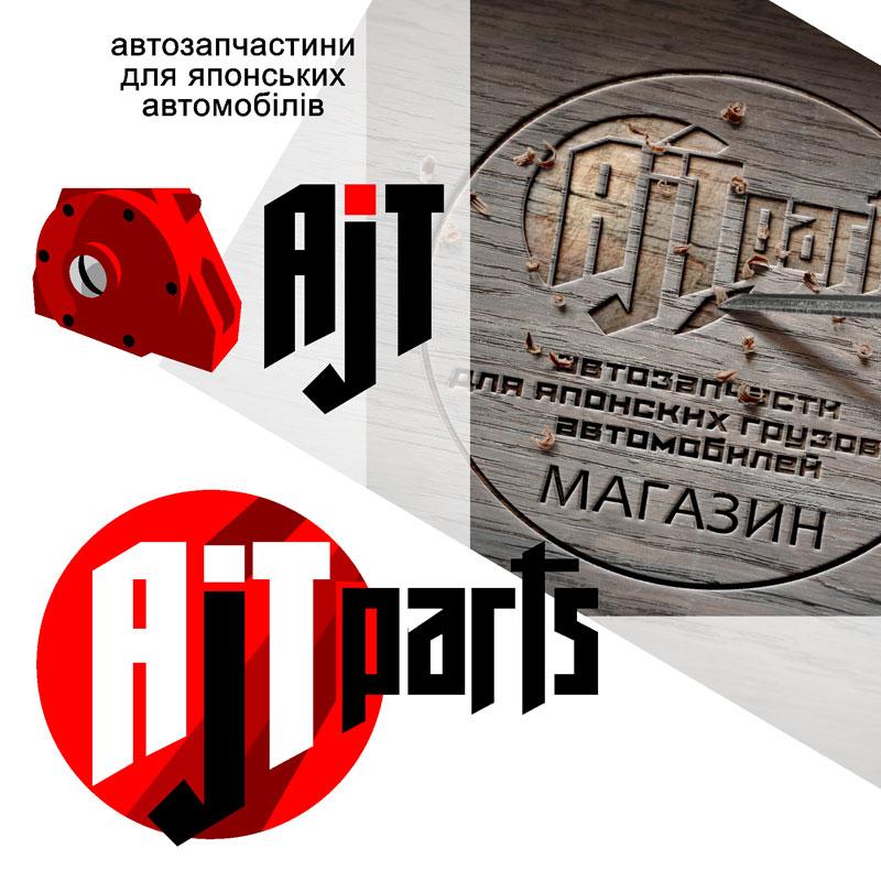 Логотип «AJT Parts»